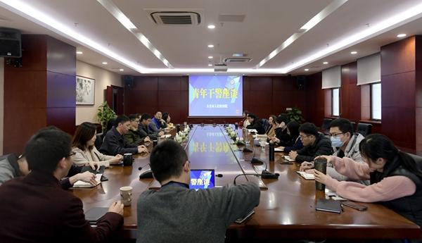 20210121太仓市人民检察院召开青年干警座谈会.jpg