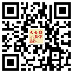 太仓市人民检察院微博二维码.png